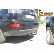 """Фаркоп """"Aragon"""" (Быстросъемный крюк, вертикальное крепление) для Peugeot 4007 2007-2012.. Артикул: E4204BV"""
