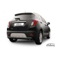 "Защита ""Arbori"" заднего бампера d57 радиусная черная для Opel Mokka 2012-2020. Артикул AFZDAOPMOK1311B"