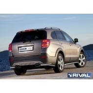 """Защита """"Rival"""" заднего бампера d57 уголки для Chevrolet Captiva I 2012-2013. Артикул R.1005.007"""