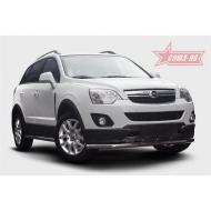 """Защита """"Союз-96"""" переднего бампера труба d60 Premium для Opel Antara 2012-2020. Артикул OANT.48.1544"""
