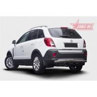 "Защита ""Союз-96"" задняя овальная 75х42 для Opel Antara 2012-2020. Артикул OANT.75.1550"