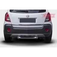 """Защита """"Союз-96"""" задняя ступень d76 для Opel Antara 2012-2020. Артикул OANT.77.1551"""