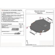 """Защита """"АВС-Дизайн"""" для картера и КПП Mitsubishi Outlander III 2012-2015. Артикул: 01.723.C2"""