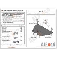 """Защита """"АВС-Дизайн"""" для картера и КПП Audi A4 B8 2008-2015. Артикул: 02.853.C2"""