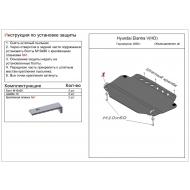 """Защита """"АВС-Дизайн"""" для картера и КПП Hyundai Elantra IV 2007-2010. Артикул: 04.377.C1.5"""