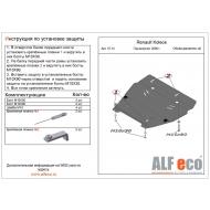 """Защита """"АВС-Дизайн"""" для картера и КПП Renault Koleos 2008-2020. Артикул: 07.258.C3"""