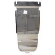 """Защита алюминиевая """"АВС-Дизайн"""" для КПП BMW 5-серия F10 520i 2012-2020. Артикул: 34.12ABC"""