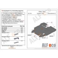 """Защита """"Alfeco"""" для картера и КПП Chery Fora A5 2006-2010. Артикул: ALF.02.02st"""