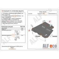 """Защита """"Alfeco"""" для картера и КПП Chery QQ6 2008-2020. Артикул: ALF.02.04st"""