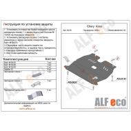 "Защита ""Alfeco"" для картера и КПП Chery Kimo 2008-2020. Артикул: ALF.02.05st"