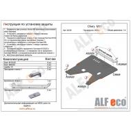 """Защита """"Alfeco"""" для картера и КПП Chery M11 2010-2015. Артикул: ALF.02.09st"""