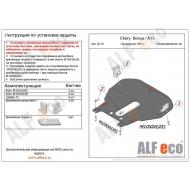 """Защита """"Alfeco"""" для картера и КПП Chery Bonus II A13 2011-2013. Артикул: ALF.02.10st"""