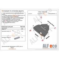"Защита ""Alfeco"" для картера и КПП Chery Indis S18 2011-2015. Артикул: ALF.02.11 st"