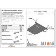 """Защита """"Alfeco"""" для картера и КПП Chery Tiggo I FL 2012-2015. Артикул: ALF.02.12st"""
