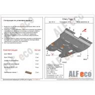 "Защита алюминиевая ""Alfeco"" для картера и КПП Chery Tiggo 5 2014-2020. Артикул: ALF.02.14 AL5"