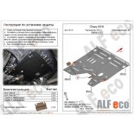 """Защита """"Alfeco"""" для картера и КПП Chery M16 2014-2020. Артикул: ALF.02.15 st"""
