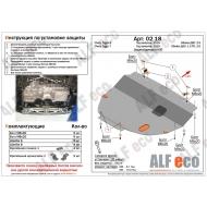 "Защита ""Alfeco"" для картера и КПП Chery Tiggo 4 2019-2020. Артикул: ALF.02.18st"