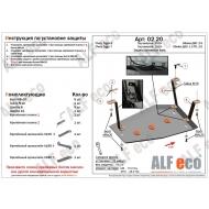 """Защита """"Alfeco"""" для топливного бака Chery Tiggo 4 2019-2020. Артикул: ALF.02.20st"""