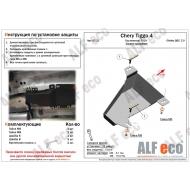 "Защита ""Alfeco"" для адсорбера Chery Tiggo 4 2019-2020. Артикул: ALF.02.21st"