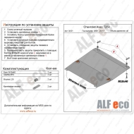 """Защита алюминиевая """"Alfeco"""" для картера и КПП Chevrolet Aveo I T250 2008-2011. Артикул: ALF.03.01 AL5"""