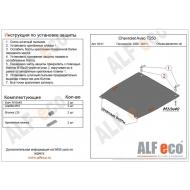 "Защита ""Alfeco"" для картера и КПП Chevrolet Aveo I T250 2008-2011. Артикул: ALF.03.01st"