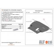 "Защита ""Alfeco"" для картера и КПП Chevrolet Aveo I 2008-2012. Артикул: ALF.03.02st"