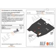 "Защита ""Alfeco"" для картера и КПП Chevrolet Epica 2006-2012. Артикул: ALF.03.04st"