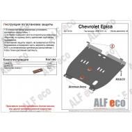 """Защита алюминиевая """"Alfeco"""" для картера и КПП Chevrolet Epica 2006-2012. Артикул: ALF.03.04 AL5"""