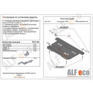 "Защита ""Alfeco"" для картера и КПП Chevrolet Spark I 2005-2009. Артикул: ALF.03.10st"