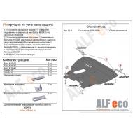 "Защита ""Alfeco"" для картера и КПП Chevrolet Aveo I T200 2006-2008. Артикул: ALF.03.11st"