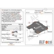 "Защита ""Alfeco"" для картера и КПП Chevrolet Cruze 2009-2015. Артикул: ALF.03.12 st"