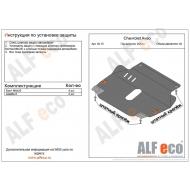 "Защита ""Alfeco"" для картера и КПП Chevrolet Aveo II T300 2012-2020. Артикул: ALF.03.15st"