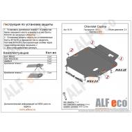 """Защита алюминиевая """"Alfeco"""" для картера и КПП Chevrolet Captiva 2012-2014. Артикул: ALF.03.16 AL 4"""