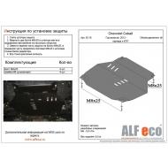 "Защита ""Alfeco"" для картера и КПП Chevrolet Cobalt 2012-2020. Артикул: ALF.03.18 st"