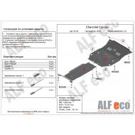"Защита ""Alfeco"" для картера и КПП Chevrolet Camaro 2010-2020. Артикул: ALF.03.22st"