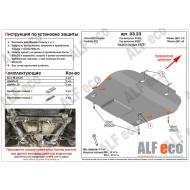 "Защита алюминиевая ""Alfeco"" для картера и КПП Chevrolet Traverse 4х2, 4х4 2017-2020. Артикул: ALF.03.23 AL5"