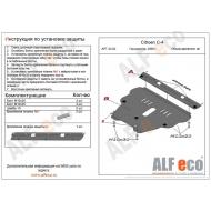 """Защита """"Alfeco"""" для картера и КПП Citroen C4 I 2008-2010. Артикул: ALF.04.02st"""