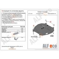 "Защита ""Alfeco"" для картера и КПП Citroen C-Crosser 2007-2013. Артикул: ALF.04.04st"