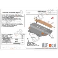 """Защита алюминиевая """"Alfeco"""" для картера и КПП Citroen Berlingo II 2008-2020. Артикул: ALF.04.07 AL4"""