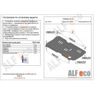 "Защита алюминиевая ""Alfeco"" для картера и КПП Citroen С3 2009-2016. Артикул: ALF.04.09 AL5"