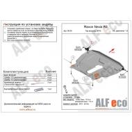"Защита ""Alfeco"" для картера и КПП Ravon R3 Nexia 2015-2020. Артикул: ALF.05.05 st"