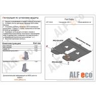 "Защита ""Alfeco"" для картера и КПП Fiat Doblo 2000-2020. Артикул: ALF.06.02st"
