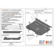 "Защита ""Alfeco"" для картера и КПП Fiat Punto, Grande Punto 2005-2018. Артикул: ALF.06.03st"