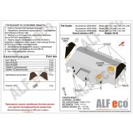 """Защита """"Alfeco"""" для картера и КПП Fiat Ducato 230, 244 1994-2006. Артикул: ALF.06.08st"""