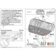 """Защита алюминиевая """"Alfeco"""" для картера и КПП (без лючков) Ford Focus II 2005-2010. Артикул: ALF.07.01.2 AL4"""