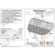 """Защита """"Alfeco"""" для картера и КПП (без лючков) Ford Focus II 2005-2010. Артикул: ALF.07.01st"""