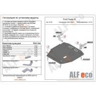 """Защита """"Alfeco"""" для картера и КПП Ford Fiesta V 2001-2008. Артикул: ALF.07.05st"""