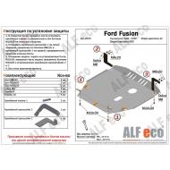 """Защита алюминиевая """"Alfeco"""" для картера и КПП Ford Fiesta V 2001-2008. Артикул: ALF.07.05 AL 4"""