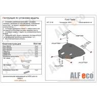 """Защита """"Alfeco"""" для картера и КПП Ford Fiesta VI 2008-2013. Артикул: ALF.07.06st"""