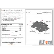 """Защита алюминиевая """"Alfeco"""" для картера Ford S-Max 2006-2015. Артикул: ALF.07.10 AL 4"""